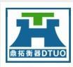 上海鼎拓电子衡器公司