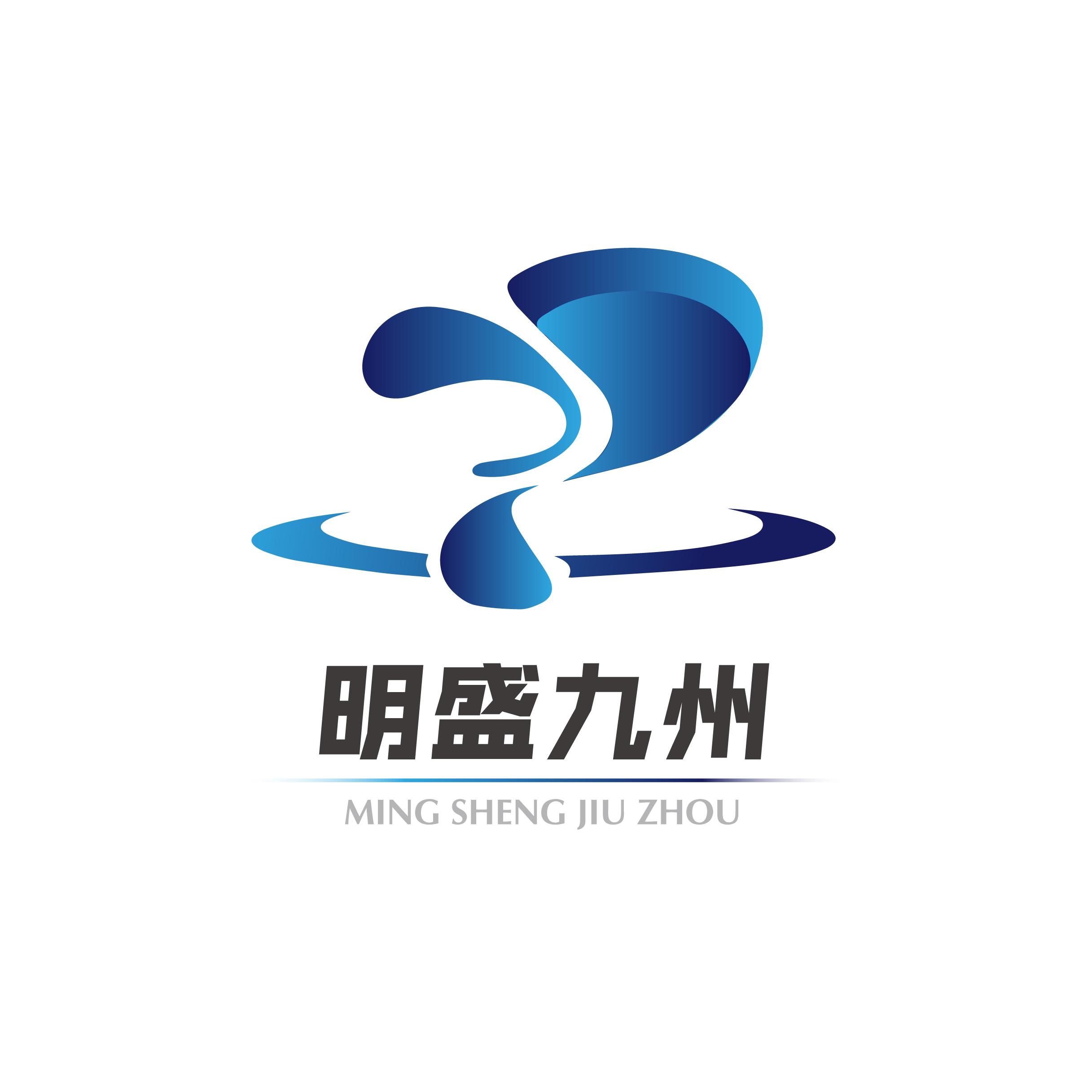 深圳明盛九州实业有限公司
