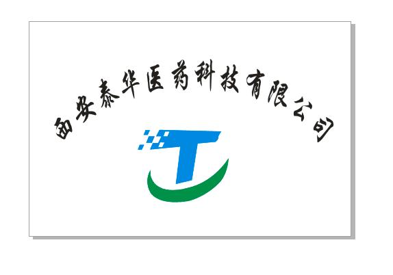 西安泰华医药科技有限公司