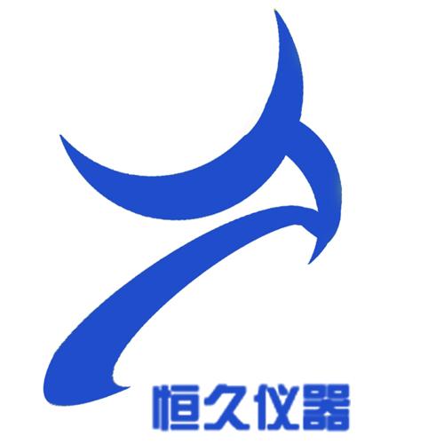 河南恒久仪器设备有限公司