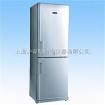 DW-FL208-40℃超低温冷冻储存箱/不锈钢超低温冰箱