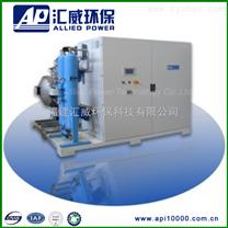1Kg/h 臭氧发生器  臭氧机 臭氧发生器厂家 臭氧设备 杀菌设备