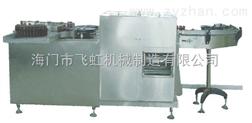 CXP系列轉鼓式超聲波洗瓶機