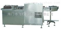 CXP系列转鼓式超声波洗瓶机