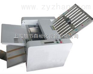 说明书折纸机 全自动折纸机