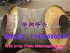 专业生产钢套钢架空管道保温管
