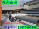 专业生产高密度聚乙烯夹克管【优质】