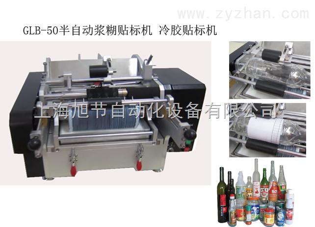 (供应厂家)红酒瓶双面贴标机 冷胶贴标机浆糊贴标机