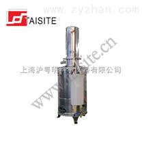 HS.Z11.20L不锈钢电热蒸馏水器/20L恒温电热蒸馏水器