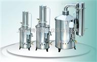 DZ-20 LⅡ断水自控不锈钢蒸馏水器/20L断水自控蒸馏水器