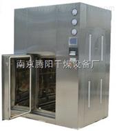 幹熱滅菌箱