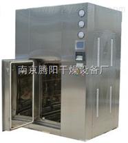 DMH百級層流對開門滅菌烘箱