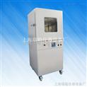 DZF-6123真空干燥箱 烘箱 电热真空干燥箱
