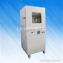 DZF-6033真空干燥箱 烘箱 電熱真空干燥箱