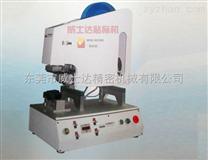 威士达贴标机半自动高精度平面贴标机WSD-TA101