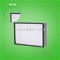 生产铝框有隔板高效空气过滤器 484*484*150空气过滤器厂家