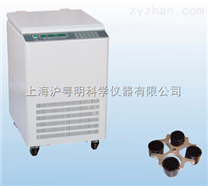 KDC-2046立式低速冷凍離心機/數顯冷凍離心機