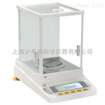 FB423自動內校電子分析天平/上海恒平400g/1mg電子天平