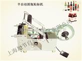 旭节-半自动酒瓶贴标机 小圆瓶贴标机