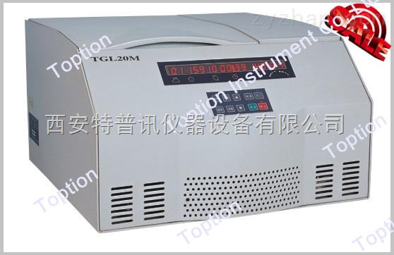 系列台式高速冷冻离心机
