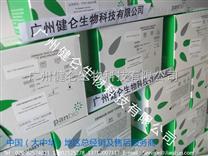 Panbio登革热快速检测试剂(胶体金法)