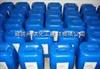 XR-121杀菌灭藻剂杀菌灭藻剂