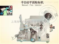 微型贴标机械 半自动双面贴标机 平面贴标机