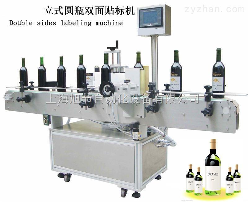 圆瓶双面贴标机 红酒瓶贴标机 对称标贴机