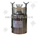 台湾实验室超细粉碎机FDV-SS
