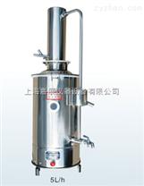 自控型不銹鋼蒸餾水器(5L/h)