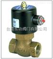 US-40高温电磁阀 台湾鼎机电磁阀