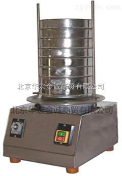 供应HC-300T小型不锈钢实验室振动筛生产厂家