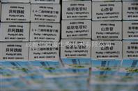 哈巴俄苷哈巴脂苷19210-12-9购买方法