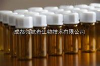 479-98-1桃叶珊瑚苷杜仲苷药理药效性状曼思特生物研究情况