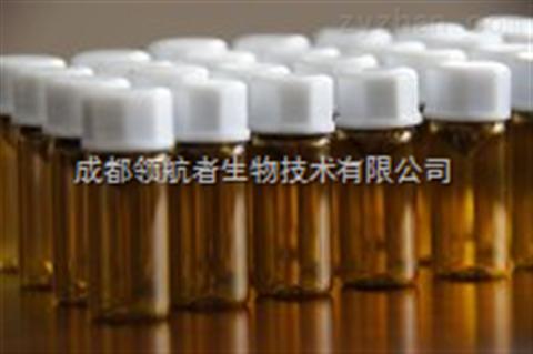 曼思特研发114590-20-4大豆皂苷Ba标准品