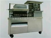 实验室小型制丸机