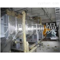 KJG空心桨叶干燥机污泥烘干设备