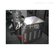 GZL高效旋转制粒机