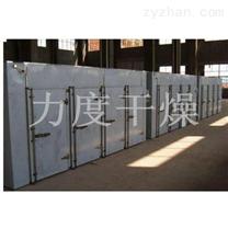 桑葚干燥机(CT-C热风循环烘箱)