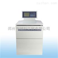 GL-2050MS高速冷冻离心机