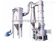 立式氢氧化钴专用干燥机