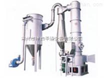 立式氫氧化鈷專用干燥機
