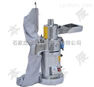 LF-05连续投料研磨粉碎机