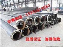 直埋保温管件厂家价格  直埋预制聚氨酯保温管价格