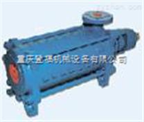 供应Sterling  SIHI多级高压泵