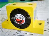 GT-8/10/16系列气动转轮振动器(图)