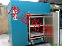 充氮烘箱廠家供應直供充氮烘箱價格說明