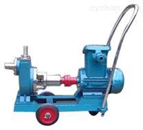 供应25JMZ-22自吸泵,不锈钢自吸泵,自吸离心泵,自吸排污泵