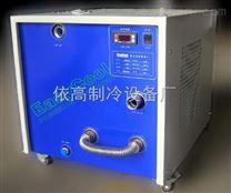 小型低温冷水机EPC-L系列