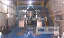 SZH系列双锥混合机,双锥高效混合机,双锥混合机厂家